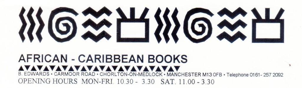 bookshopadd